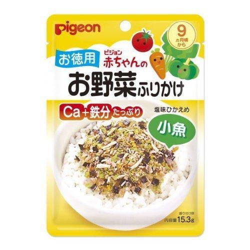 ピジョン お徳用 赤ちゃんのお野菜ふりかけ 小魚 15.3g,離乳食,後期,しらす