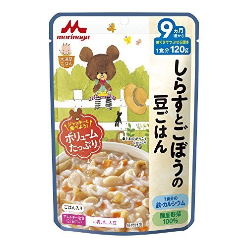 森永ベビーフード しらすとごぼうの豆ごはん 120g×12袋,離乳食,後期,しらす