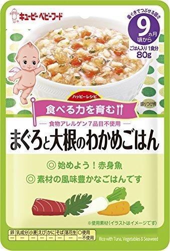 キユーピー ハッピーレシピ まぐろと大根のわかめごはん 9月頃から×12個,離乳食,大根,