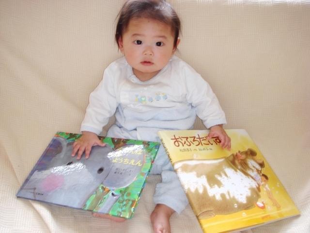 赤ちゃんと絵本,月刊絵本,