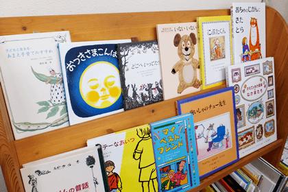 童話館ぶっくくらぶ 配本コースのご案内 ,月刊絵本,