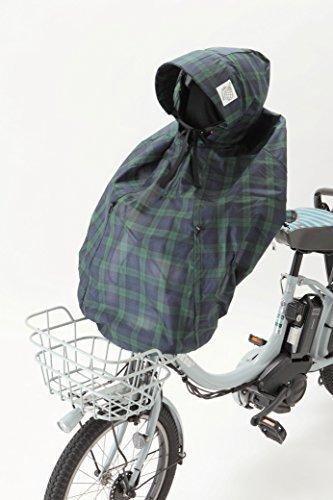 子ども乗せ自転車 あと付けフロントシート用 レインカバー/レインポンチョ (ブラックウォッチ),幼児,レインコート,