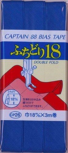 CAPTAIN88 ふちどり18バイアステープ 巾18mmX3m巻 【COL-527】 CP26-527,手作り,リュック,