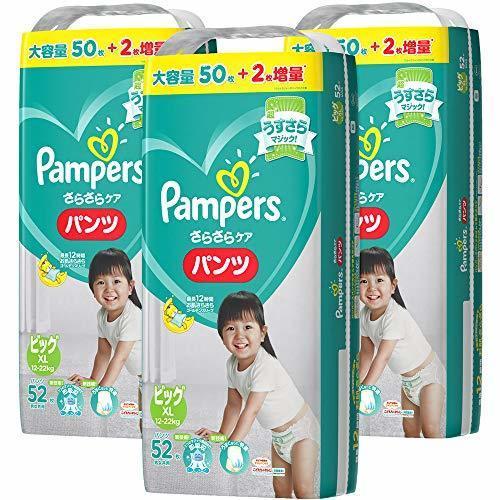 【Amazon.co.jp限定】【ケース販売】 パンパース オムツ パンツ さらさらケア ビッグ(12~22kg) 156枚(52枚X3個),ランキング,おむつ,普通体型 男の子