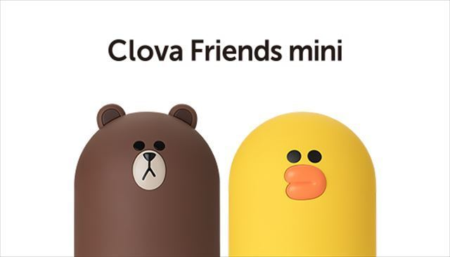 Clova Friends miniの外観,