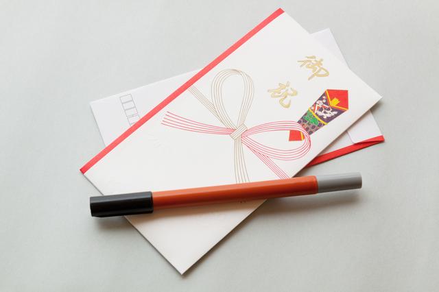 祝儀袋と筆ペン,小学校,入学祝い,プレゼント