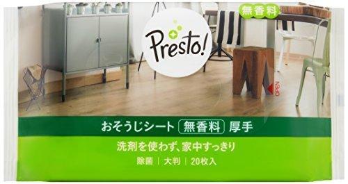 [Amazonブランド]Presto! おそうじシート 無香料 厚手 200枚(20枚x10個),アマゾン,ブランド,