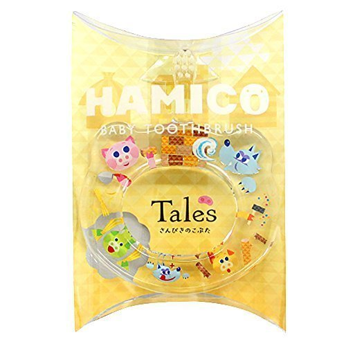HAMICO(ハミコ) ベビー歯ブラシ 「Tales(テイルズ)」シリーズ シンデレラ (ピンク),ランキング,乳児用歯ブラシ,生後7ヶ月