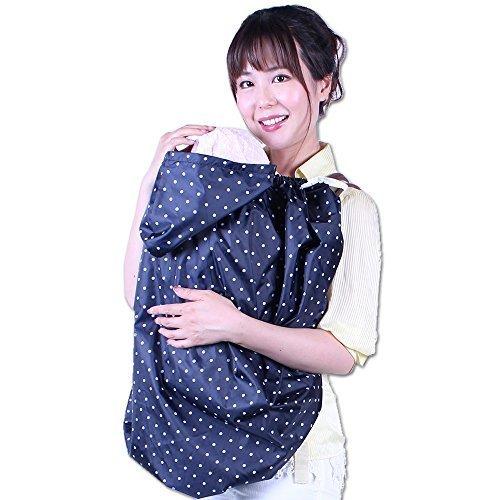 レインカバー レインママコート ママ レインコート 抱っこしたまま着られる 雨 梅雨 赤ちゃん 妊娠期 自転車 抱っこ紐 急な雨も安心 収納袋付き 巾着袋 便利 可愛い (ネイビー),抱っこ紐,レインカバー,
