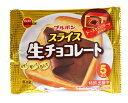 TOMIZ cuoca(富澤商店・クオカ)スライス生チョコレート 【冷蔵便】/ 90g(5枚) パン用折込シート その他折込シート,亥年,