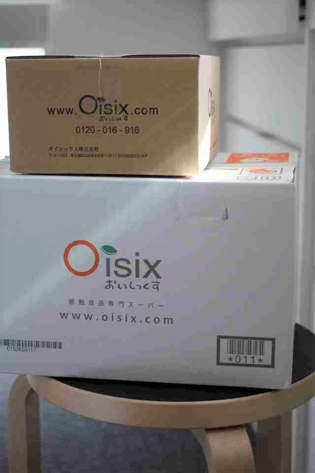 Oisixの宅配ボックス(オリジナル),Oisix,牛乳飲み放題,おすすめ