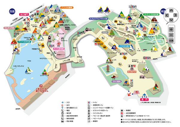 上野動物園園内マップ,上野動物園,