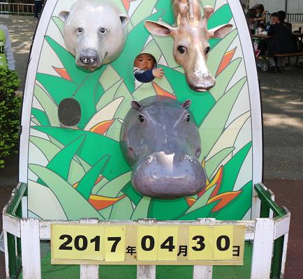 上野動物園で写真を撮ってもらった赤ちゃん,上野動物園,