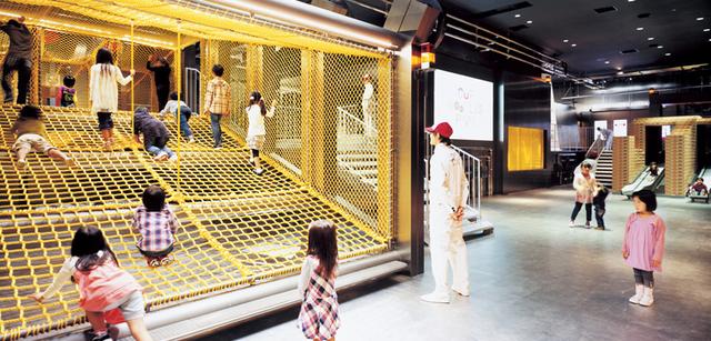 カップヌードルミュージアムのカップヌードルパーク,神奈川,遊園地,テーマパーク