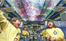 ゆめぞら 星座編,新潟県,電車,鉄道