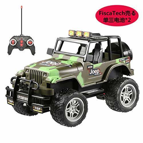ラジコンカー オフロード RCカー 2.4GHZ リモコンカー ラジコンカー こども向け 乗り越え抜群 子供向け おもちゃ 贈り物,ミニカー,おもちゃ,