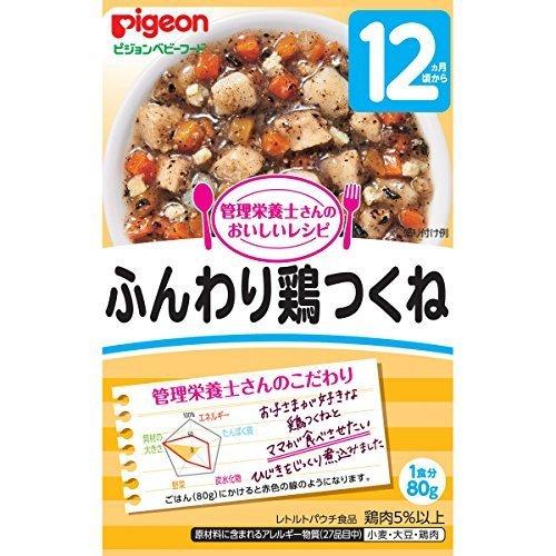 ピジョンベビーフード おいしいレシピ ふんわり鶏つくね 12ヵ月頃から 1食分80g入,離乳食,鶏団子,