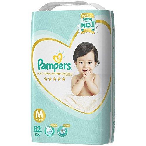 パンパース テープ M(6~11kg) はじめての肌へのいちばん 62枚,ランキング,おむつ,ぽっちゃり体型 女の子