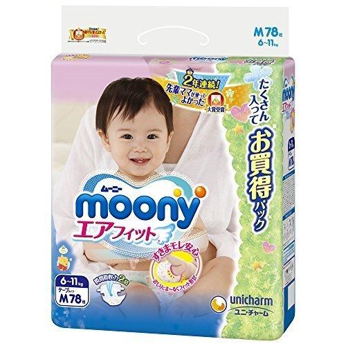 ムーニー テープ M (6~11kg)78枚,ランキング,おむつ,ぽっちゃり体型 女の子