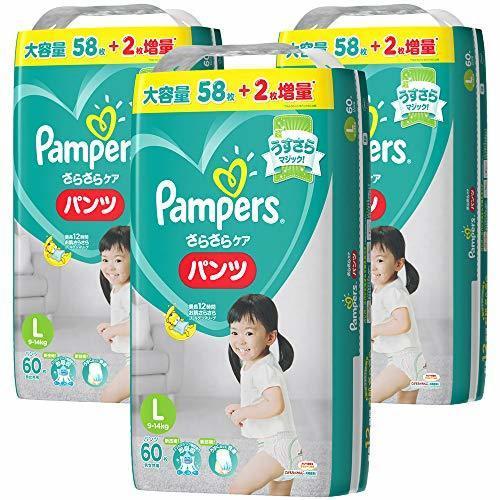 【Amazon.co.jp限定】【ケース販売】 パンパース オムツ パンツ さらさらケア L(9~14kg) 180枚(60枚X3個),ランキング,おむつ,ぽっちゃり体型 女の子