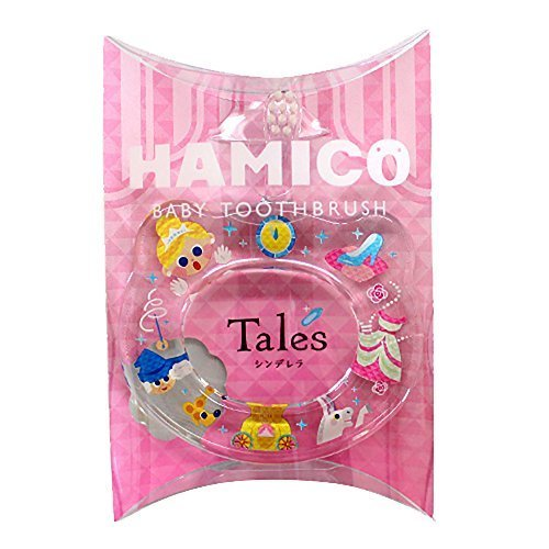 HAMICO(ハミコ) ベビー歯ブラシ 「Tales(テイルズ)」シリーズ シンデレラ (ピンク),ランキング,乳児用歯ブラシ,生後6ヶ月