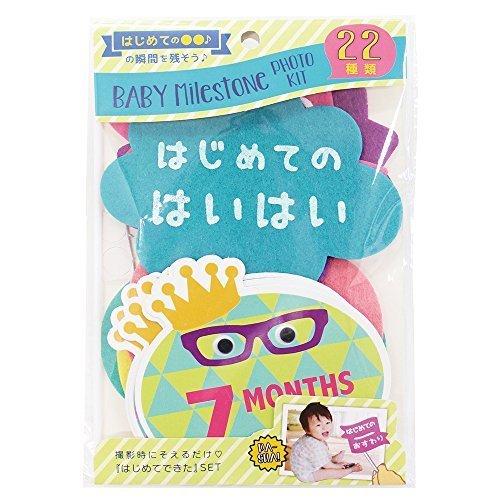 メモリコ (memorico) ベイビーマイルストーンフォトキット はじめてできた,誕生日,飾り,