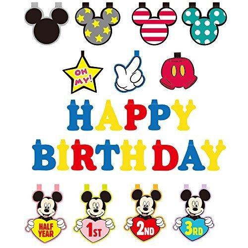ノルコーポレーション メモリコ memorico ペーパーフラッグセット ミッキーマウス,誕生日,飾り,