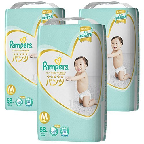 【ケース販売】 パンパース パンツ M(6~11kg) 肌へのいちばん 174枚 (58枚×3),ランキング,おむつ,ぽっちゃり体型 男の子