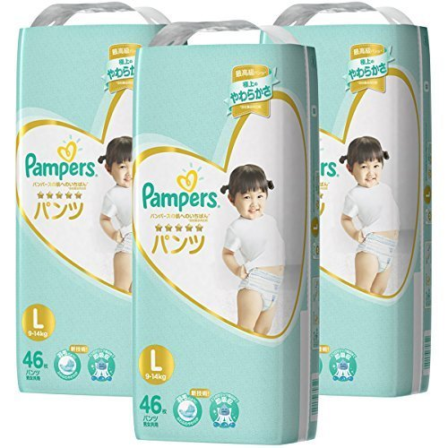 【ケース販売】 パンパース パンツ L(9~14kg) 肌へのいちばん 138枚 (46枚×3),ランキング,おむつ,ぽっちゃり体型 男の子
