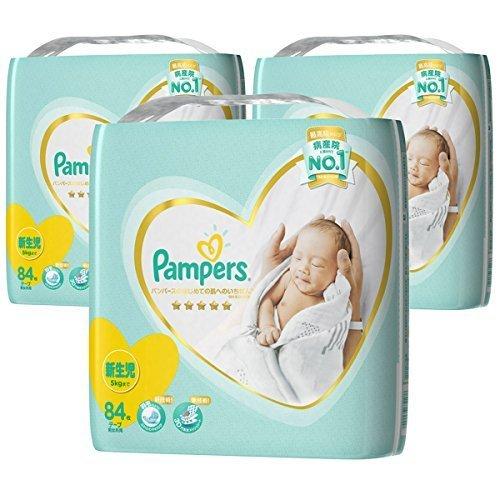 【ケース販売】 パンパース テープ 新生児 (~5kg) はじめての肌へのいちばん 252枚 (84枚×3),ランキング,おむつ,痩せ型体型 女の子