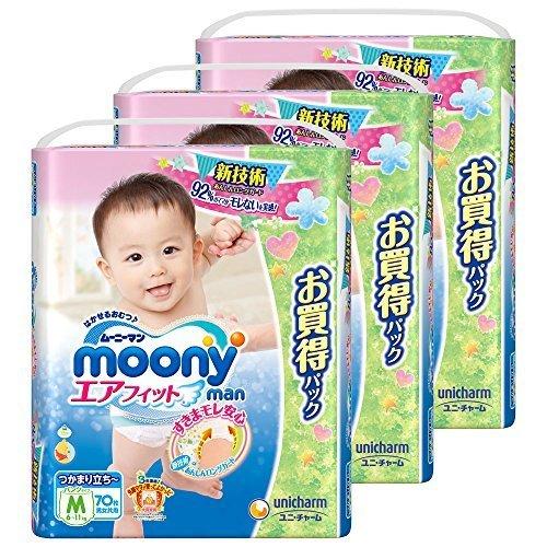 【ケース販売】ムーニーマン パンツ M (6~11kg) つかまり立ち~ エアフィット 210枚 (70枚×3),ランキング,おむつ,痩せ型体型 女の子