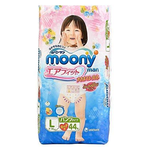 ムーニーマン エアフィット 女の子用 Lサイズ 44枚 (パンツタイプ),ランキング,おむつ,痩せ型体型 女の子
