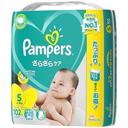 パンパース テープ S(4~8kg) さらさらケア 102枚,ランキング,おむつ,痩せ型体型 女の子