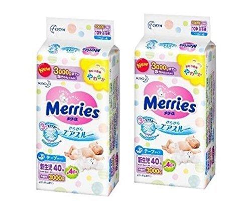 【2個パック】メリーズ さらさらエアスルーー設計 新生児  お誕生~3000g 40枚入り,ランキング,おむつ,痩せ型体型 女の子