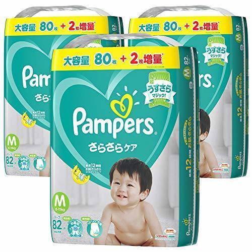 【Amazon.co.jp限定】【ケース販売】 パンパース オムツ テープ さらさらケア M(6~11kg) 246枚(82枚X3個),ランキング,おむつ,痩せ型体型 男の子