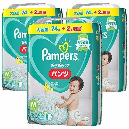 【Amazon.co.jp限定】【ケース販売】 パンパース オムツ パンツ さらさらケア M(6~11kg) 228枚(76枚X3個),ランキング,おむつ,痩せ型体型 男の子