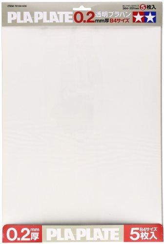 楽しい工作シリーズ No.126 透明プラバン0.2mm B4 5枚 (70126),プラバン,作り方,子供