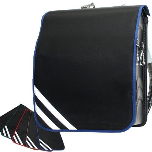ランドセル用 撥水かぶせカバー A4大型ワイドサイズ(大) 黒無地×コンビカラー 斜め反射テープ ブルー,ランドセルカバー,