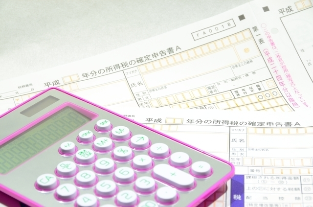 医療費 確定申告 妊婦健診 出産,妊婦健診,費用,