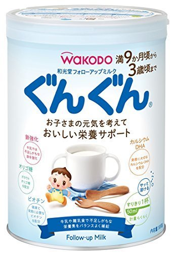 和光堂フォローアップミルク ぐんぐん830g,フォローアップミルク,量,飲ませ方
