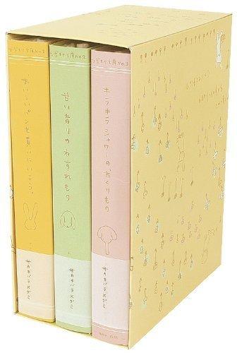 サカキバラ メグミ 絵本タオル3冊セットA SMB 300C,出産祝い,タオル,
