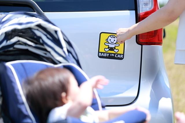 車と子ども,チャイルドシート,