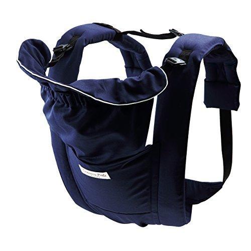 日本エイテックス サンクマニエルプレール 新生児から使える5WAY抱っこひも ネイビー 01-097,抱っこひも,おすすめ,選び方