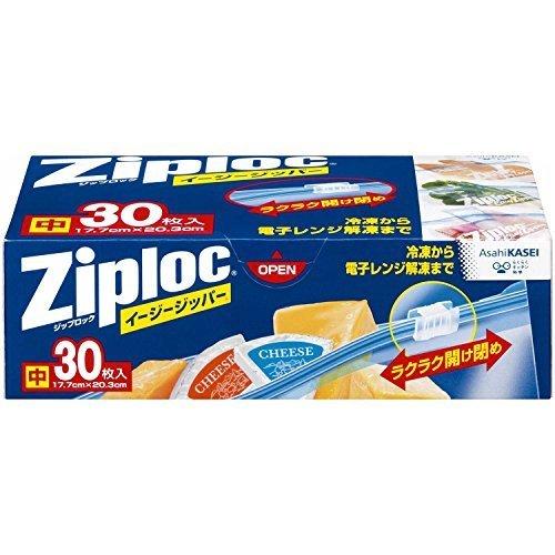 ジップロック イージージッパー 中 30枚入,離乳食,ストック,