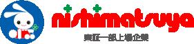 西松屋のロゴ,マタニティ,ブランド,