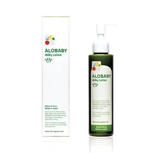 ALOBABY アロベビー ミルクローション 150ml,赤ちゃん,肌トラブル,保湿