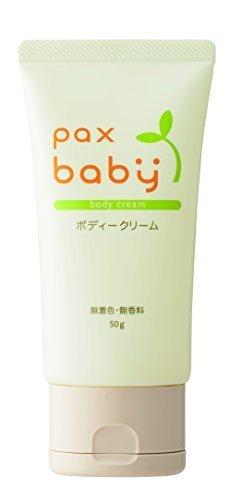 パックスベビー ボディークリーム 50g (無香料・無着色),赤ちゃん,肌トラブル,保湿