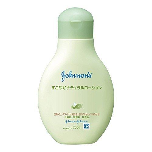 ジョンソン すこやかナチュラルローション 250g,赤ちゃん,肌トラブル,保湿