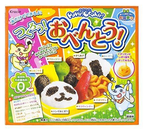 つくろうおべんとう 5個入 BOX (食玩・知育),知育菓子,