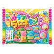 160円 ポッピンクッキン カラフルラムネランド (10個入),知育菓子,